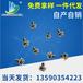 广东圆头带方垫螺丝生产厂家