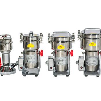 ZN系列台式微型粉碎机(长沙中南制药机械厂)