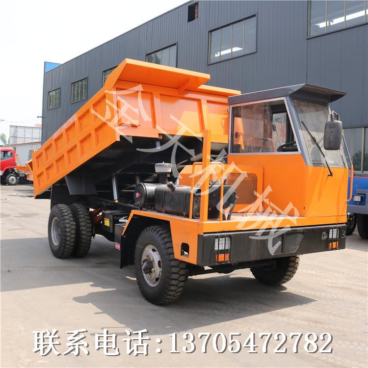 窄轮距25吨矿用翻斗车矿山卡车宽体自卸车