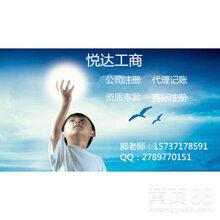 郑州中原工商注册_财税代理_公司变更_公司注销一站式服务