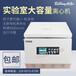 低速PRP美容離心機PPP脂肪提純醫療美容院實驗室小型工業多功能