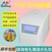 北弘韓國低速離心機PRP/PRF美容醫用血清分離脂肪膠提純分離機