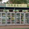 水果自动售卖机盈利情况
