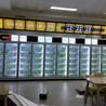在地铁投放自助蔬菜水果售卖机怎样