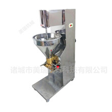 魚丸生產線丸子蒸煮定型設備貢丸生產線丸子機全套設備圖片