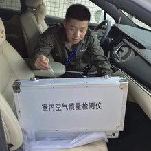 除甲醛公司御林军生物科技(深圳)有限公司,凯迪拉克新车除甲醛