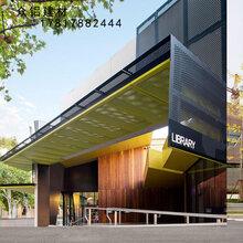 定制铝单板幕墙穿孔铝板外墙雕花镂空板氟碳铝单板包墙异形铝单板户外门头冲孔铝单板