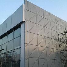 铝单板木纹铝单板雕花镂空造型铝单板冲孔铝单板幕墙装饰材料