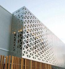冲孔铝单板外墙门头装饰铝板幕墙雕花镂空单板氟碳烤漆造型铝板