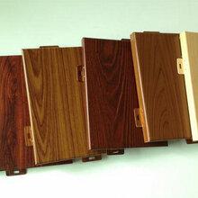 冲孔铝单板-镂空铝单板厂家-雕花铝单板-木纹铝单板