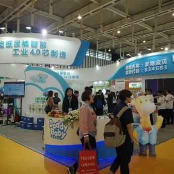 2021中国(南京)生活用纸及卫生护理用品展会