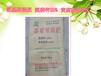 硫铵肥料作用惠旺硫铵氮钾肥硫铵氮钾肥直销