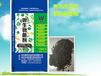 生物肥料價格微生物菌劑惠旺牌河北生物有機肥廠家