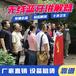 徐州教學觀摩耳麥講解器租賃·團隊·極速搶答器出租