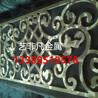 山东青古铜铝板雕刻镂空屏风造型时尚