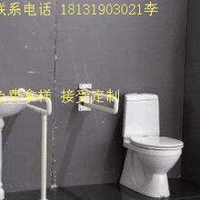 輸液軌道隔簾老人安全扶手無障礙扶手淋浴凳圖片