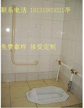 卫生间扶手栏杆老人防摔残疾人浴室无障碍厕所防滑安全马桶拉把手图片