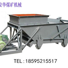 定做K型給煤機給煤機地區給煤機價格圖片