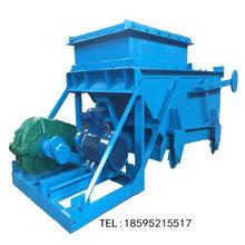 給煤機K型給煤機給煤機價格定制給煤機圖片