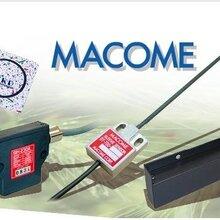 日本码控?#26469;?#24863;器MACOME销售中心图片