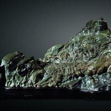 免费鉴定雅石的地方图片
