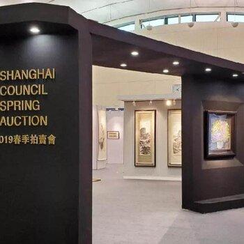 北京古雅致臻文物鉴定中心有限公司