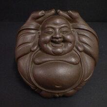 紫砂弥勒佛像近日拍卖报价