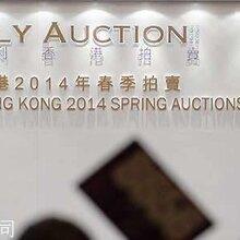北京保利秋拍紫砂专场亮点频出,北京保利征集电话