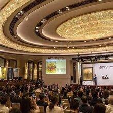 2019年北京保利秋拍硕果磊磊,藏品出手就要找正规拍卖公司