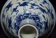 北京保利鈞窯,北京保利瓷器代理征集公司