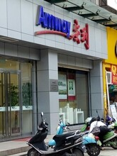 吉林安利專賣店具體位置吉林哪里能買到安利產品?圖片