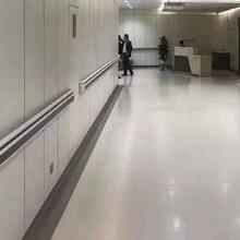 偉譽:走廊扶手樓梯間扶手老年人扶手殘疾人扶手圖片