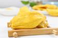 菠蘿蜜脆果蔬脆生產廠家支持散裝批發oem代加工