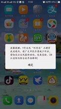 霸屏短信打广告违法吗