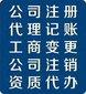 郑州市申请书刊号申请著作权的具体流程图片