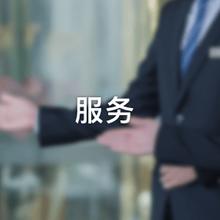 鄭州建筑資質辦理條件流程