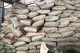 荊州大量收購醇酸樹脂,長期現金回收各種樹脂。