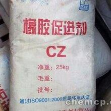 无锡过期橡胶原料高价回收。图片