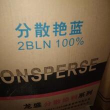 广州回收废旧染料,库存色粉图片