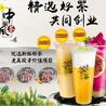 上海奶茶店加盟投资只需几万元就能创高新,更有贴心服务支持,开店更放心