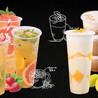 天津奶茶品牌店加盟开店公司协助你选址,免费为你找店面,评估商圈