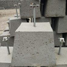 水泥(避雷墩)制作过程图片