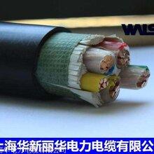 台资华新,外资第一品牌华新丽华电线电缆YJV0.6/1kv