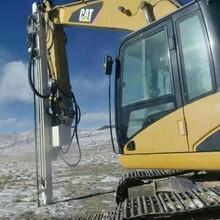 雅安60挖掘机机改装钻机要多少钱一台图片