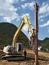 改装在挖机上的潜孔锤挖掘机改装潜孔锤厂家大笨象LKJ80图片