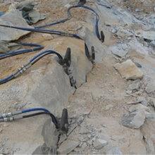 玉矿不用炸药开采劈裂机劈裂棒液压劈裂机矿山开采好帮手