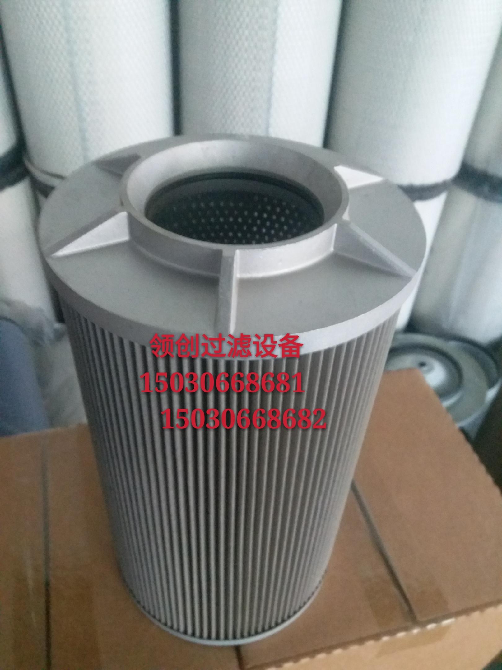 徐工370挖掘机回油滤芯不锈钢材质耐腐蚀