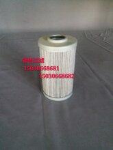 挖掘機配件玉柴85/7先導玻纖濾芯濾清器圖片