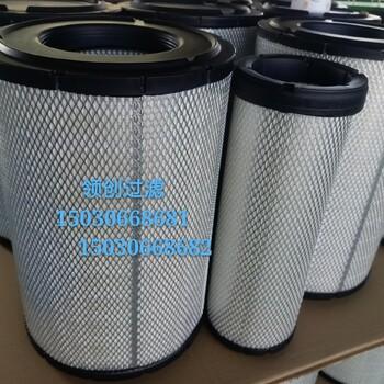 领创供应卡特E320BPU型空气滤清器