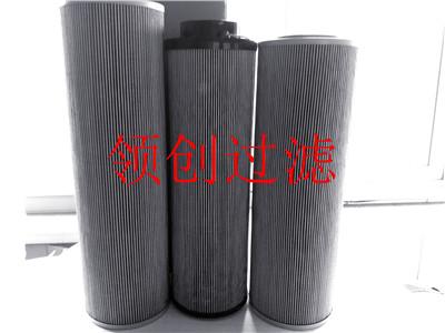 玻纤液压油滤清器